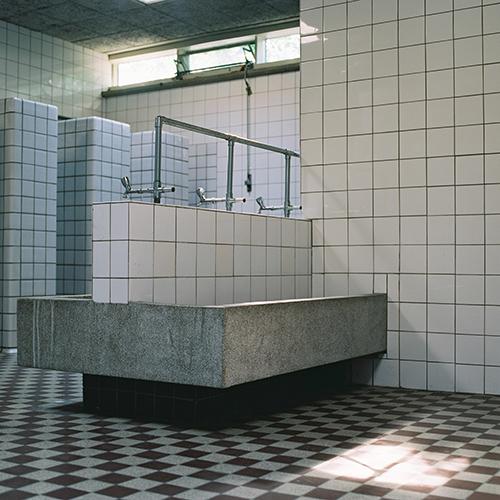De School © Martijn Savenije